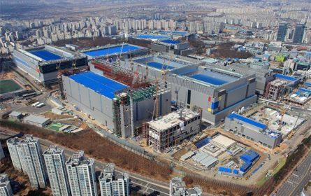Samsung-ov Hwaseong kampus gde će kompanija raditi na najnovijoj tehnologiji proizvodnje EUV