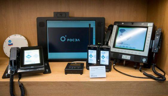 MIKS - mobilni telefon za brodske brodove