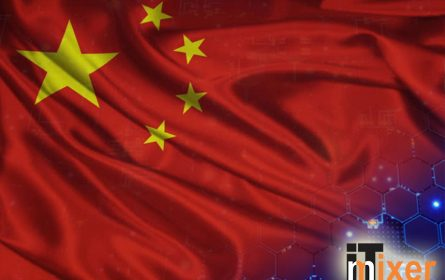 Kina operativni sistem - ilustracija (foto: IT-mixer.com)