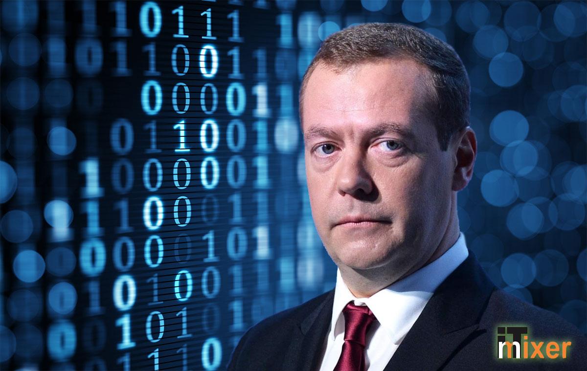 Dmitry Medvedev-digitalna tehnologija