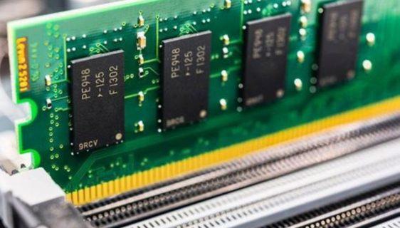 Otkriven 'sveti gral' univerzalne memorije računara