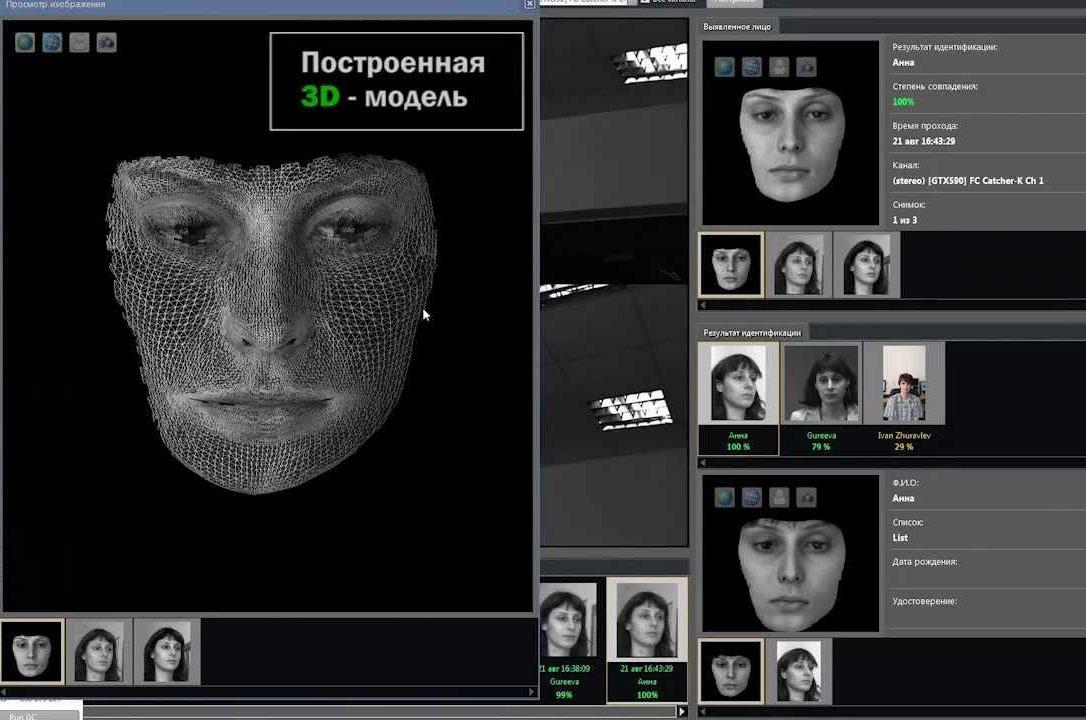 vocord prepoznavanja lica