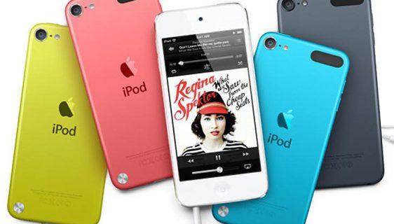 Apple iPod touch 7. generacija predstavljen u tajnosti