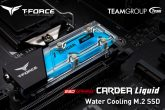 Cardea Likuid - prvi SSD disk s vodenim hlađenjem