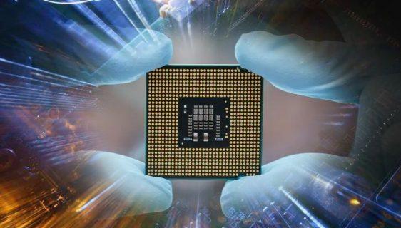 Novi kompjuterski čip mogao bi da ubrza naučno otkriće za 1000 puta