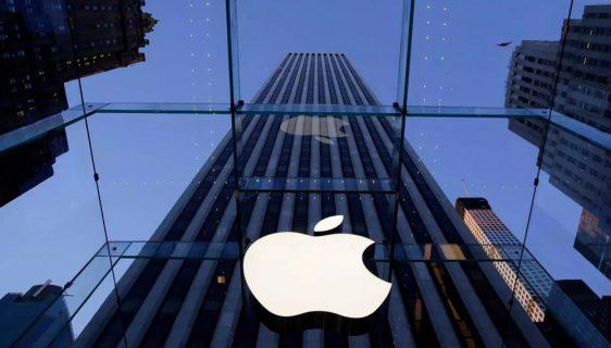 Apple plaća kaznu od 25 miliona evra jer namjerno usporava starije iPhone