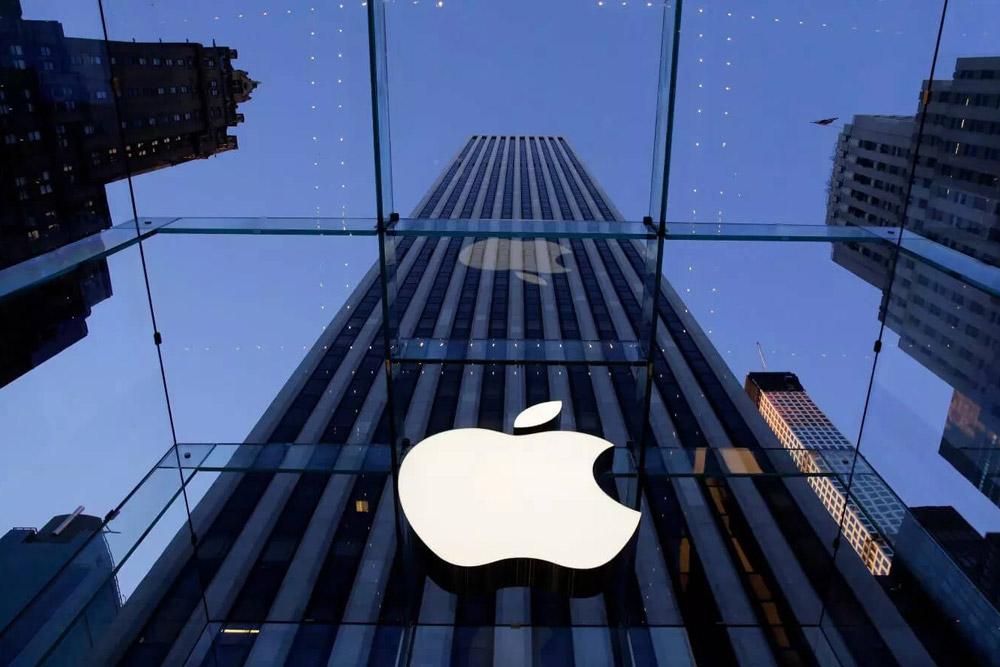 Vlade tražile od Apple uklanjanje 634 aplikacije