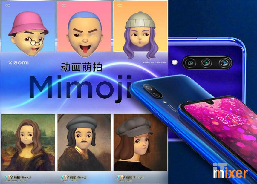 Xiaomi Mi CC9 stiže sa Mimoji-jem i Meitu Custom Edition