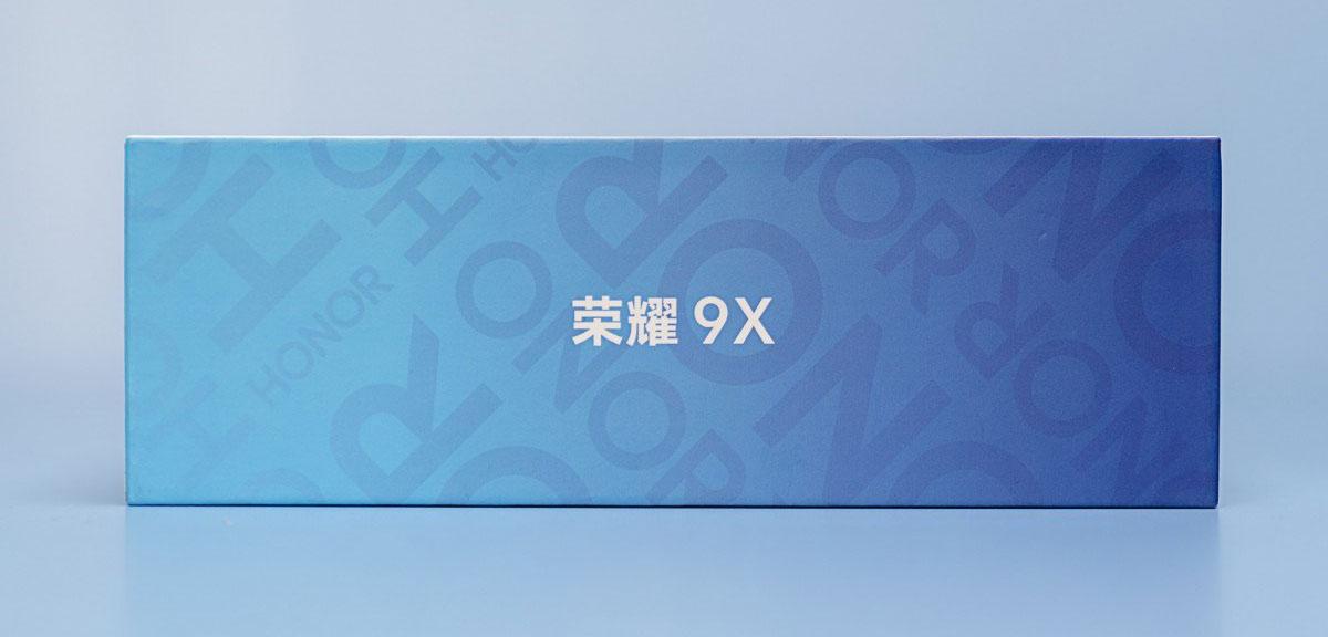 dizajn kutije