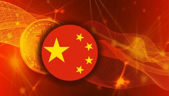 Kina pokreće svoju kriptovalutu