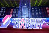 """""""STAR market"""" - otvorena berza visokotehnoloških kompanija u Šangaju"""