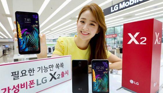 LG predstavio X2, odnosno K30 (2019) - Neshvatljivo skroman telefon za 160$