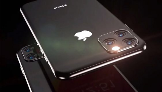 iPhone 11 ilustracija