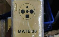 Zaštitna maska za Huawei Mate 30 Pro potvrdila izgled zadnjih kamera