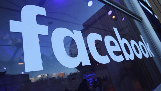 Facebook će biti primoran da ukloni govor mržnje odluka Vrhovnog Evropskog suda