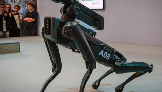 Pas robot Spot iz Boston Dynamics
