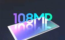 Samsung 108MP kamera ilustracija
