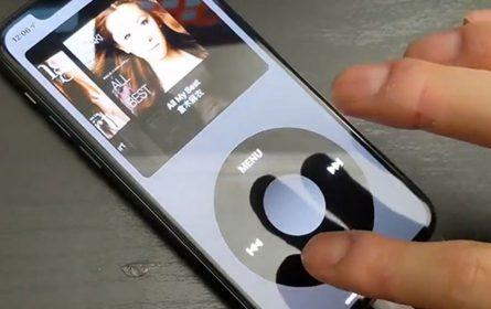 Ako vam nedostaje iPod Classic pojavila se aplikacija za iPhone korisnike