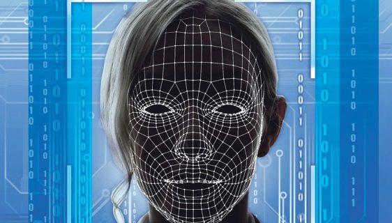 A za ljubitelje sajtova za odrasle skeniranje lica
