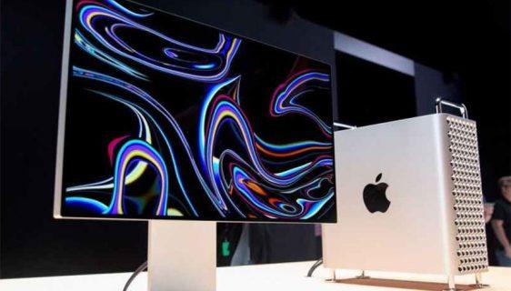 Koliko košta najskuplji Apple Mac Pro računar - illustracija