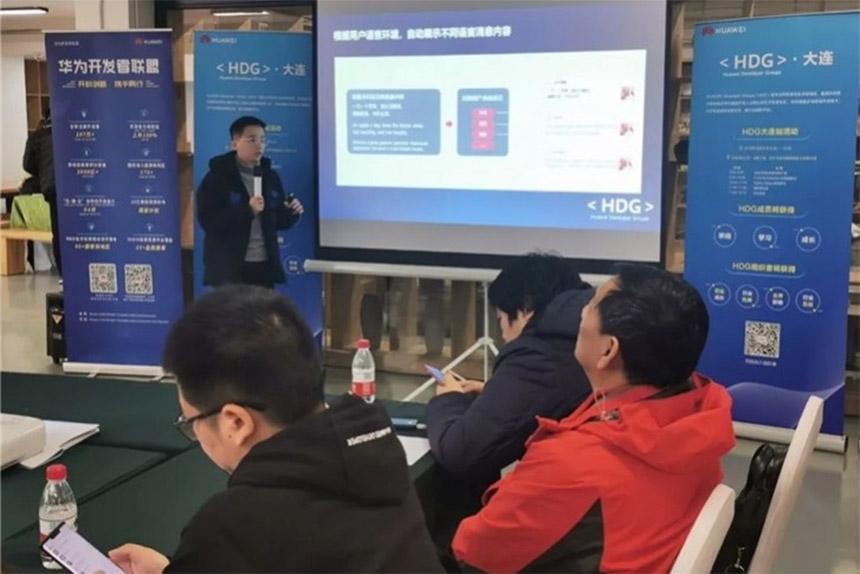 Huawei Mobile Services sve bliže Google-u