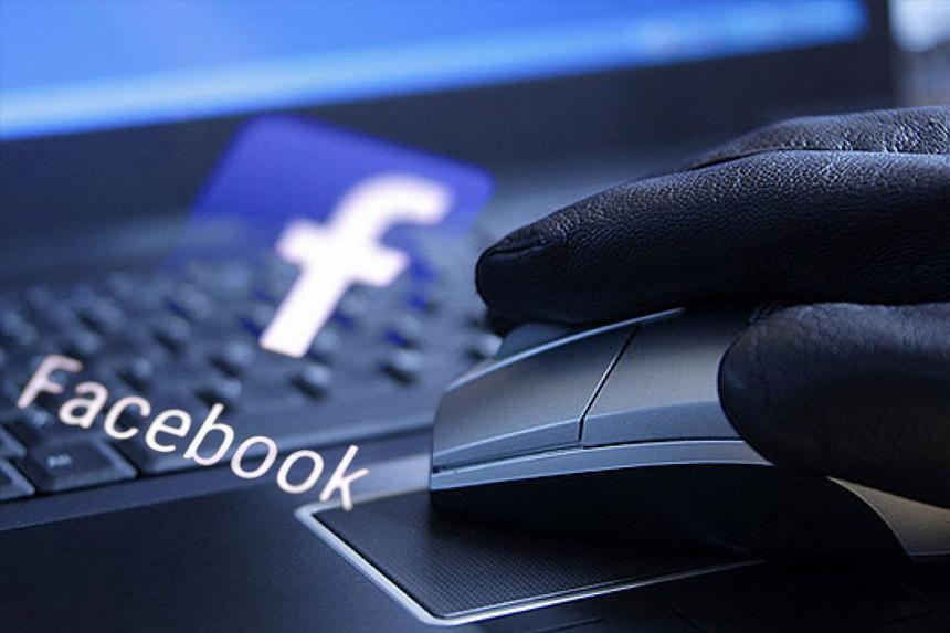 Hakeri ukrali podatke od 267 miliona korisnika Facebook-a, budite oprezni na sumnjive SMS poruke