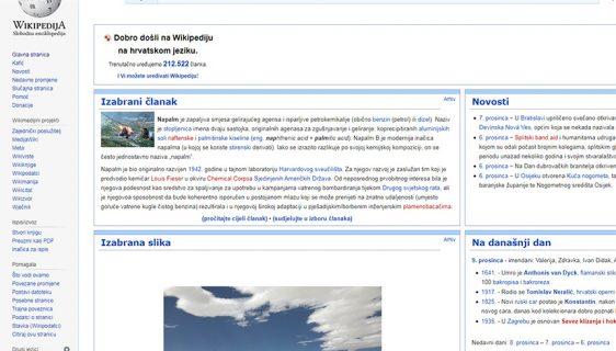 Hrvatska Wikipedija printscreen