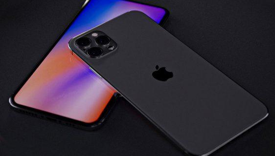 Procurio u javnost predivan prototip iPhonea 12