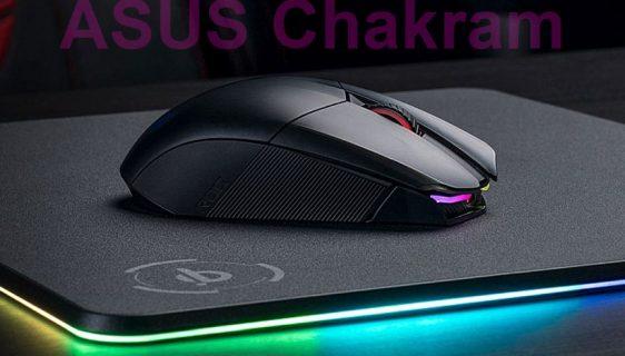 Asus Chakram, miš koji je zasjenio sve ostale