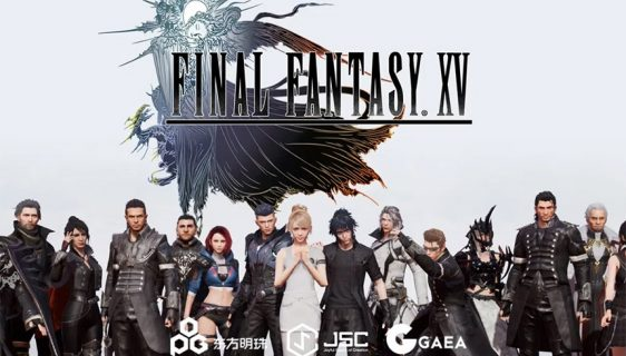 MMORPG igra Final Fantasy XV stiže na mobilne telefone