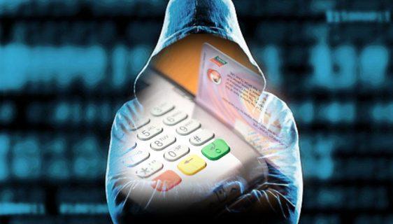 Prva hrvatska žrtva elektronskog džeparenja
