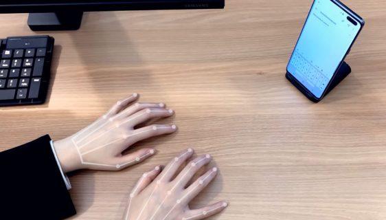 """""""SelfieType"""" - Samsung-ova nevidljiva virtuelna tastatura"""