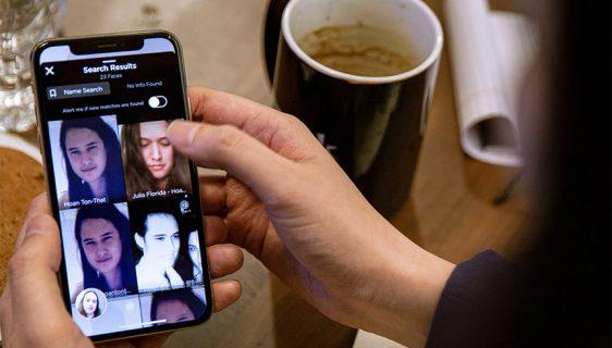 Softver koji prepoznaje lica i na mutnim fotografijama