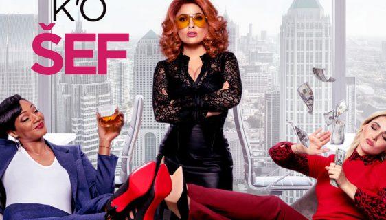 """Komedija """"K'o šef"""" u kinima od 27. februara"""