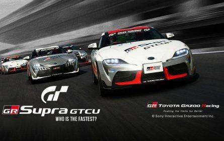 Toyota organizuje GR Supra GT Cup 2020 da bi pronašla najbržeg vozača