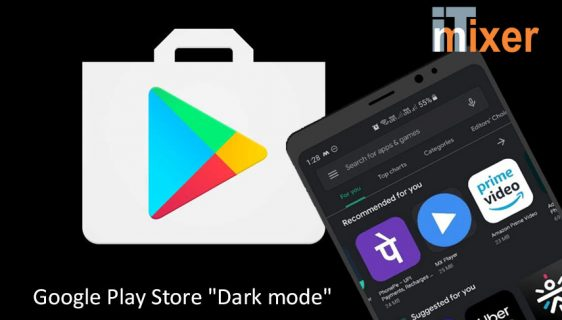 """Google Play Store dobija """"Dark mode"""" - pogledajte kako se aktivira"""
