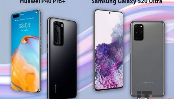 Uporedili smo kamere Huawei P40 Pro i Samsung Galaxy S20 Ultra