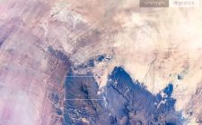Xiaomi Mi 10 Pro smartfon iz svemira snimio nevjerojatne prizore Zemlje