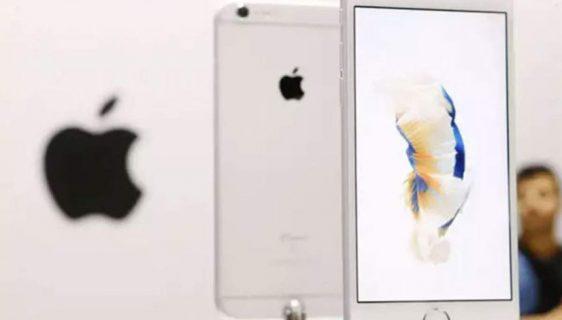 """Apple ove godine planira dva """"jeftinija"""" smartfona"""