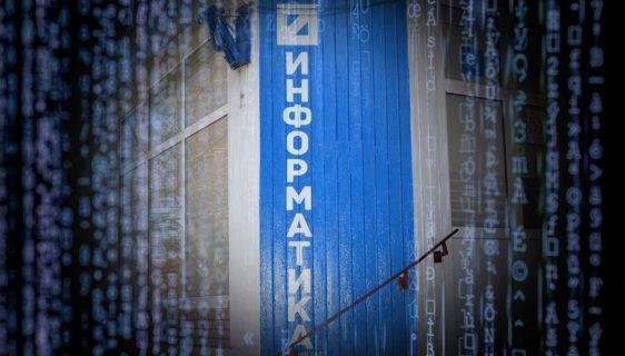 Hakerski napad na novosadsku Informatiku