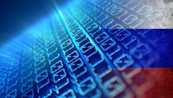 Rusija stvara platformu za kvantni internet
