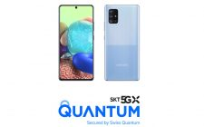 """Samsungov prvi """"kvantni"""" 5G telefon na svijetu"""