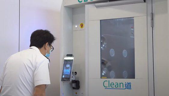 """Kabina """"CleanTech J-1"""" za dezinfekciju ljudi od COVID-19 virusa"""