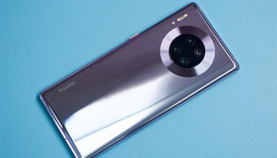 Huawei Mate 40 ilustracija