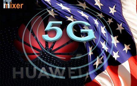 SAD čini zaokret - saradnja sa Huawei na 5G standardima