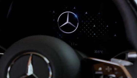 Mercedes-Benz S-Class dobija 3D grafiku i proširenu stvarnost