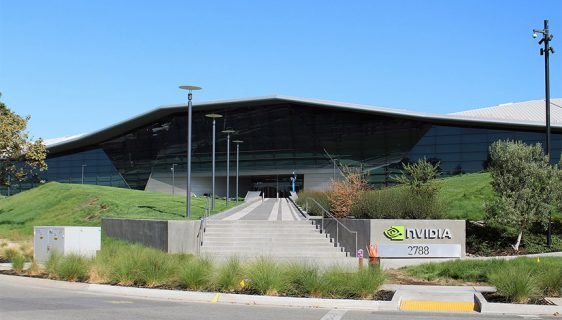 NVIDIA sjedište, Santa Klara, Kalifornija (Foto: Wikipedia)