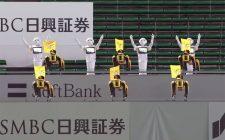 Na tribinama u Japanu roboti umjesto pravih navijača