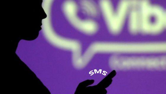 Nemojte slati SMS poruku za ažuriranje Viber aplikacije da ne postanete žrtva prevare