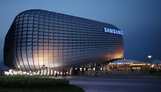 Samsung prodao LCD fabriku u Kini